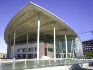 Urbanismo aprueba ampliar el Palacio de Congresos cuyas obras se autofinanciarán