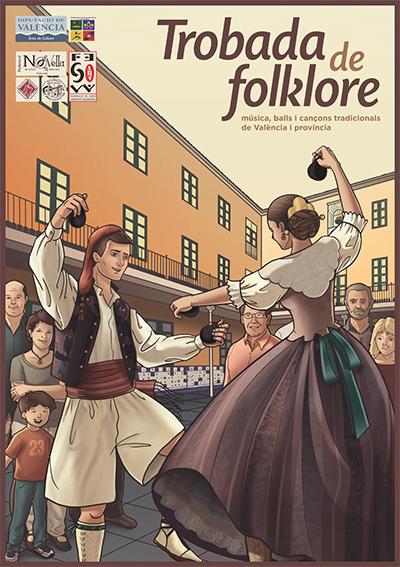 festival-de-folklore