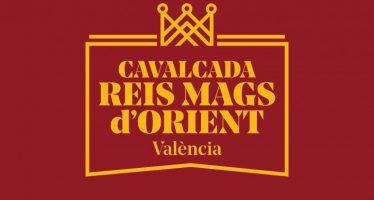 Más animación y un espectáculo piromusical, novedades de la Cabalgata de Reyes 2017
