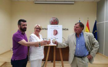 El 8 de juliol es cel·lebra la Festa de la Xufa i l'Orxata en València
