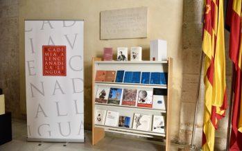 Exposició permanent de les publicacions de l'AVL a les Corts