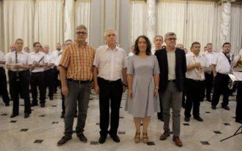 Arriba el CIBM Ciutat de València 2017
