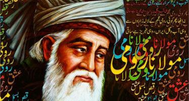 Rumi, maestro persa del siglo XIII, responde a preguntas existenciales